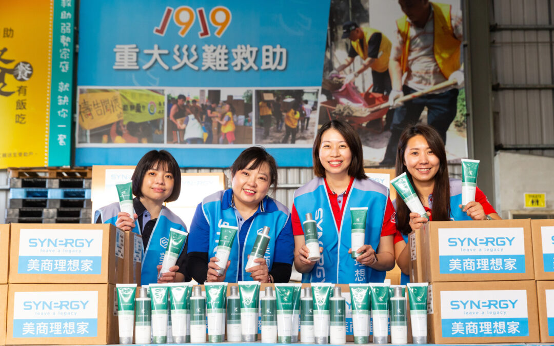Love Without Distance: Synergy Taiwan Donates Products to Chinese Christian Relief Association